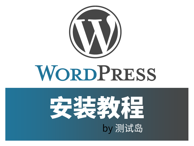 featured image for installation guide of WordPress
